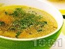 Рецепта Бистра зеленчукова супа  с тиквички и лапад